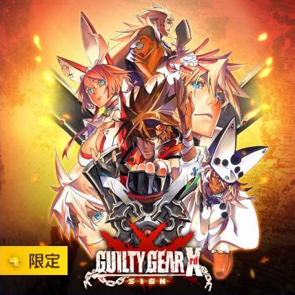 Guilty Gear Xrd cuenta PSN Japón