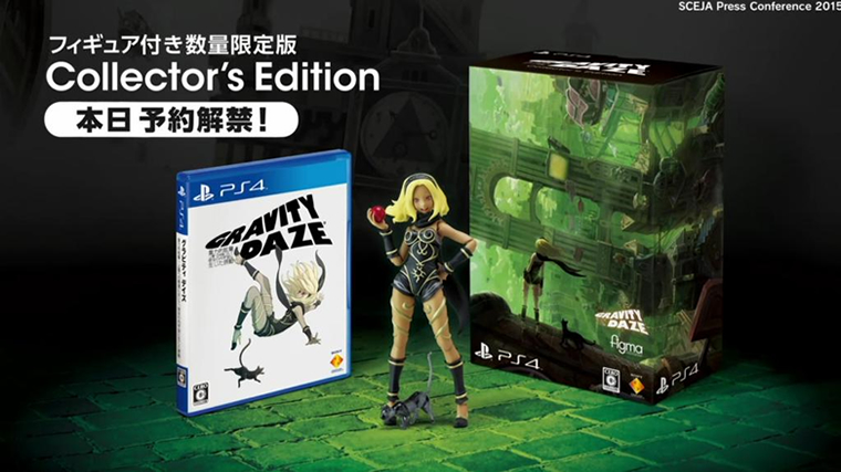 Gravity Daze PS4